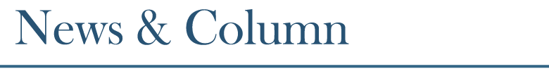 news&column
